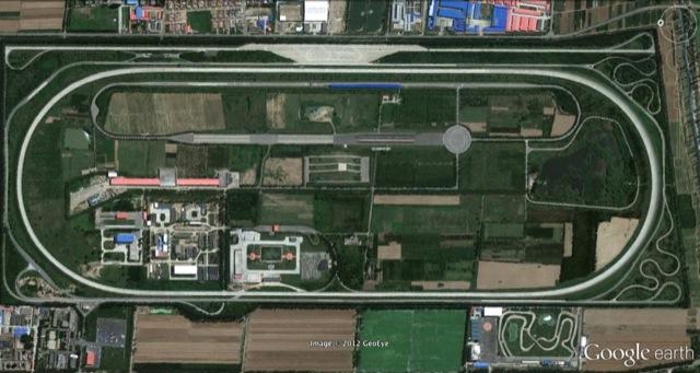 Beijing Da Dushezhen Test Facility
