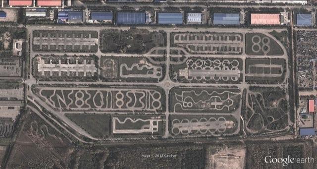 Xining Driver School