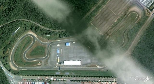 Everland Speedway