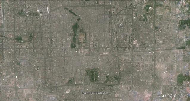 Beijing Street Circuit